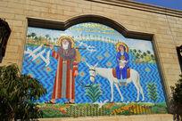 清真寺壁画
