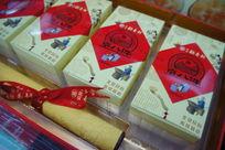 稻香村礼品盒