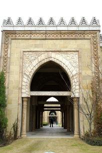 伊斯兰式墙面装饰