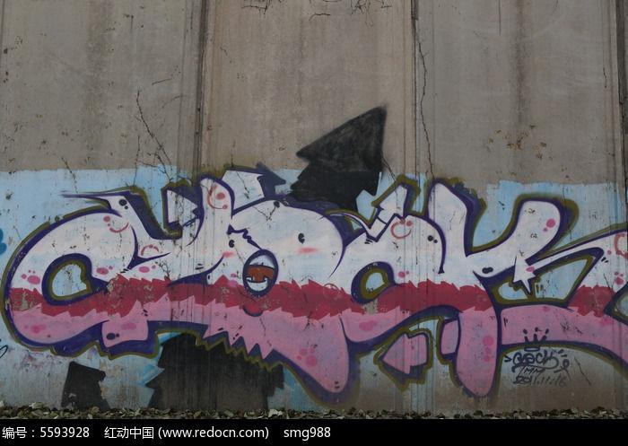 北京798箭头字母涂鸦墙图片