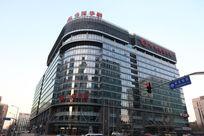 北京金融街中国华融大厦外景
