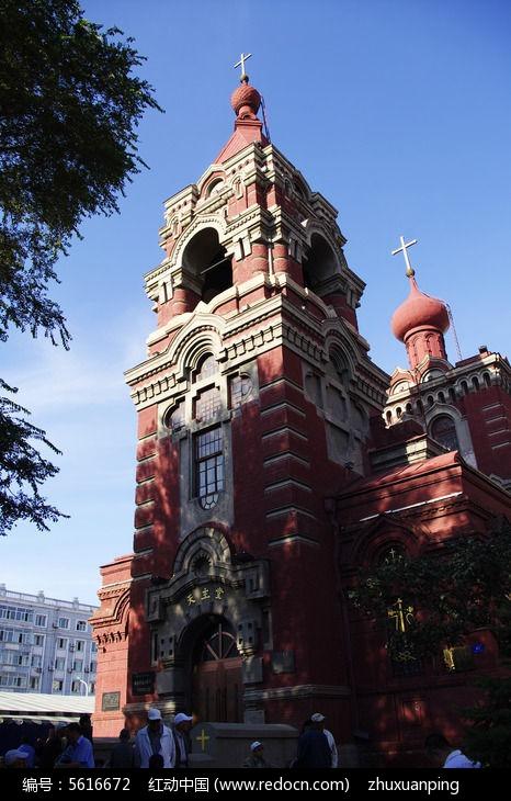 哈尔滨东正教教堂建筑群