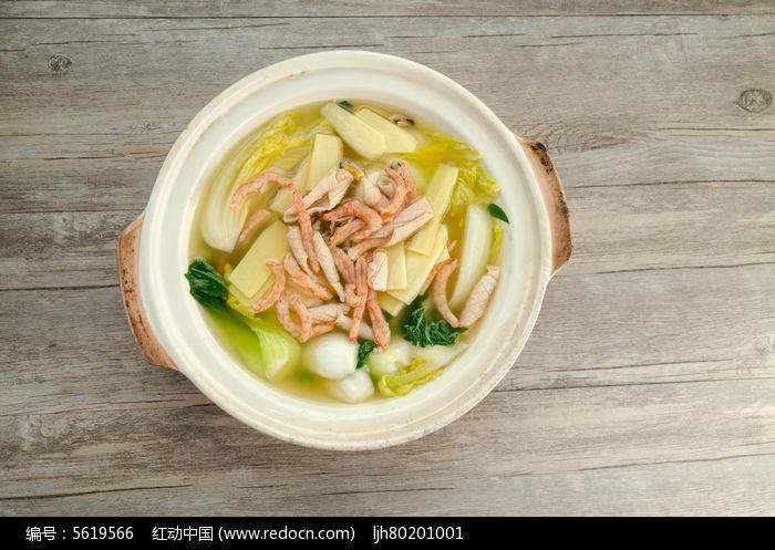 海味银丝煲杂菜