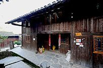 苗家木房子