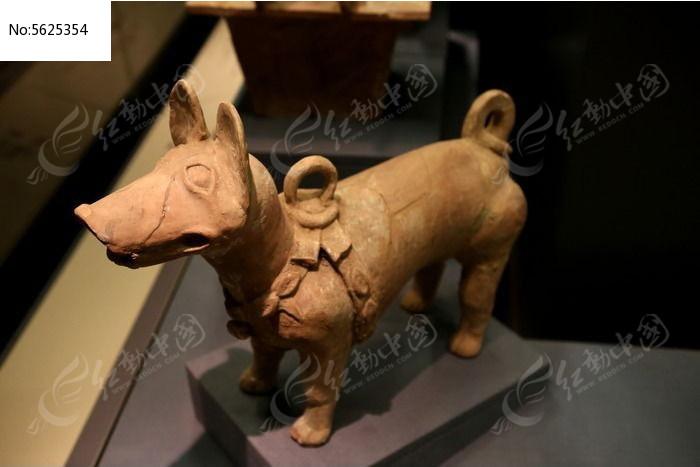 古代陶狗图片