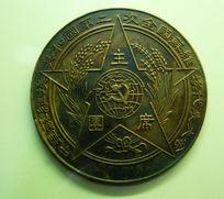 1934年1月全国苏维埃代表大会证章