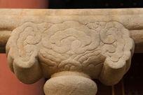 古代祥云图案石雕