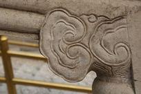 古代祥云图案石刻