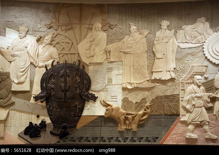 中国古代文明历史壁刻图片图片
