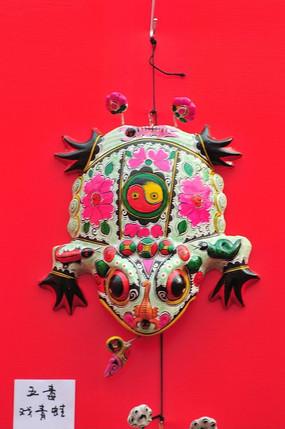 凤翔泥塑--五毒戏青蛙