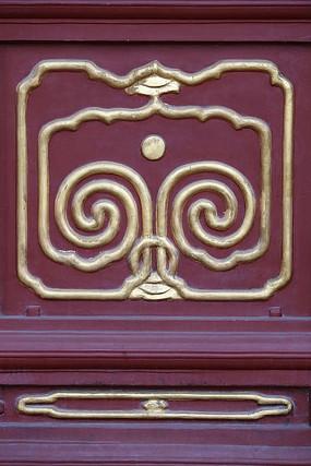 颐和园金色封闭方形线条边框