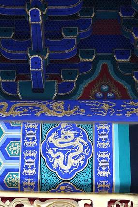 颐和园仁寿殿的龙纹线条边框