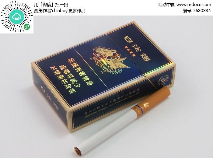 白沙香烟图片