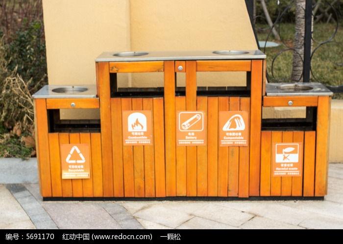 木质环保分类垃圾箱图片