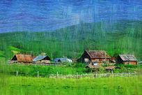 电脑油画《山野村庄》