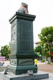 石柱雕刻柱