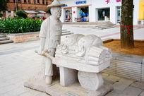 中国文化雕像