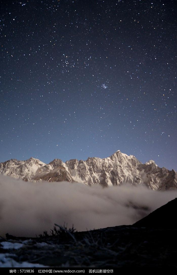 四姑娘山三峰营地的月夜星空