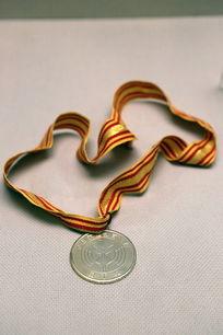 园丁奖奖牌和绶带