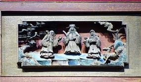 郴州木雕《福禄寿三星床眉》