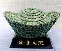 古代钱币编织的盛世元宝