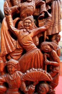 红木雕刻作品民族团结人物