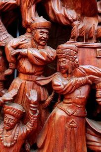 民族团结欢庆红木雕刻