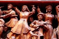 木刻各民族团结载歌载舞人像雕刻