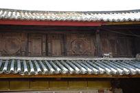 云南驿的古建筑屋檐