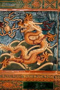九龙壁琉璃黄龙雕刻图案