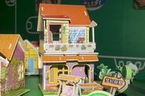 卡通双层小房子