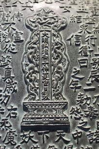 大明弘治年落款铜雕