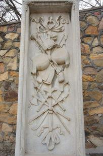 观水法遗址雕花石屏风