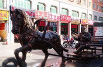 满洲里街头雕塑《马拉雪橇》