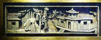 木雕《湘南水乡书院》