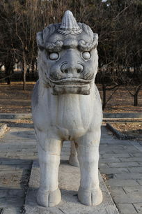 十三陵神道石像生站姿獬豸正面石雕像