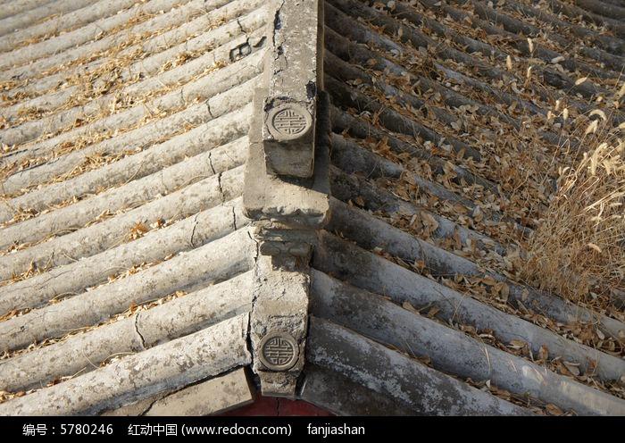房子屋顶瓦片