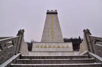 纪念碑前的石阶