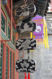 苏州街老店铺招牌