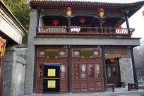 颐和园川菜铺和百味馆老店