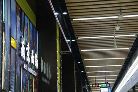 时尚南京西路站台