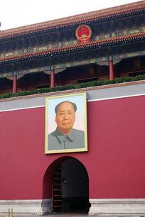 天安门城楼和毛主席像