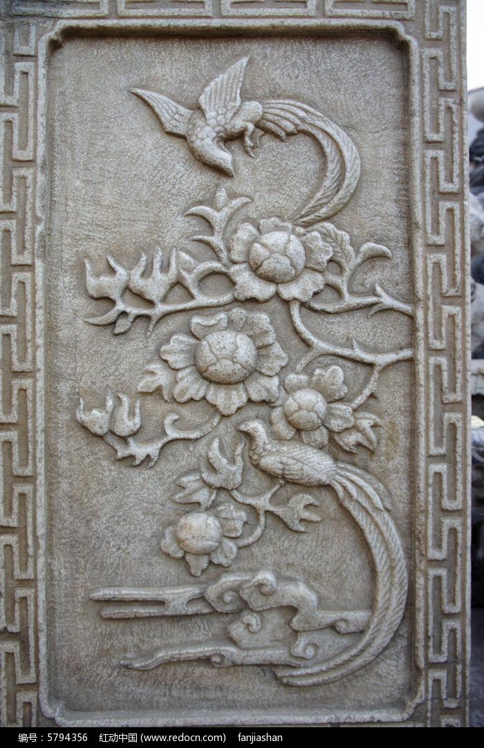凤求凰石雕图片,高清大图 雕刻艺术素材 编号5794356图片