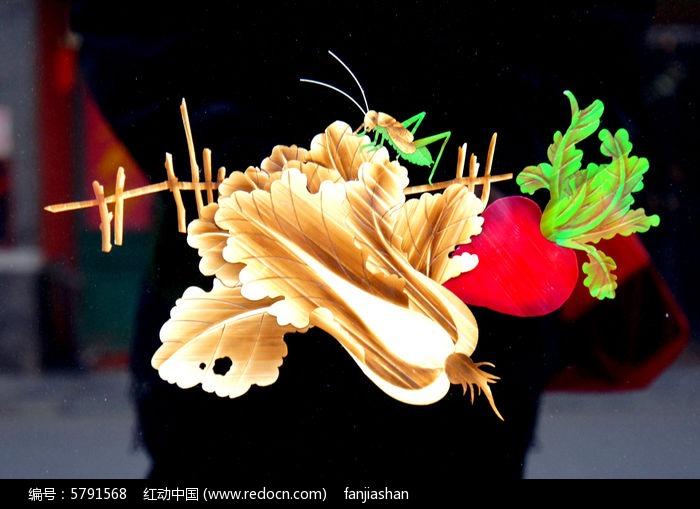 芦苇杆贴画有机蔬菜