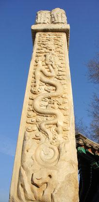 御制广安门外石道碑碑侧雕龙图案