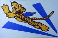 飞虎队队徽