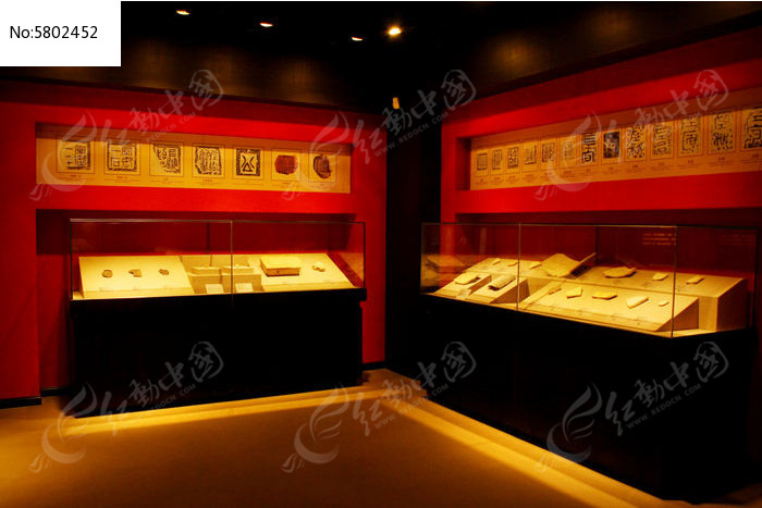 古代文物展示图片
