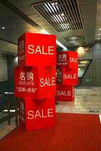 立方体广告板