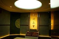 南汉三宫墓文物展示