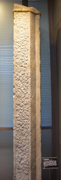 元1271-1268年造太子戏莲石抱框